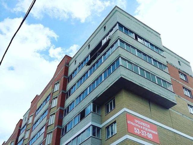 остекление балкона новостройки