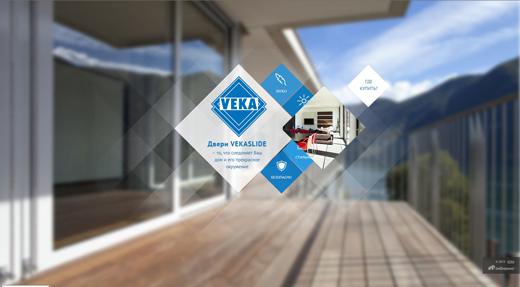 один из ведущих производителей ПВХ-профиля, компания VEKA