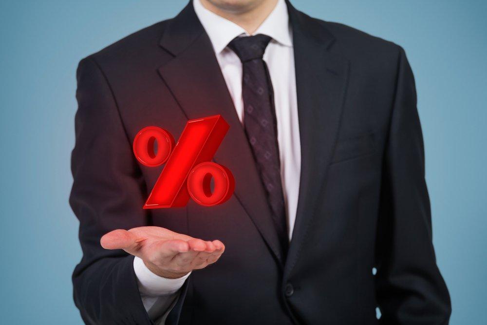повышение ставки