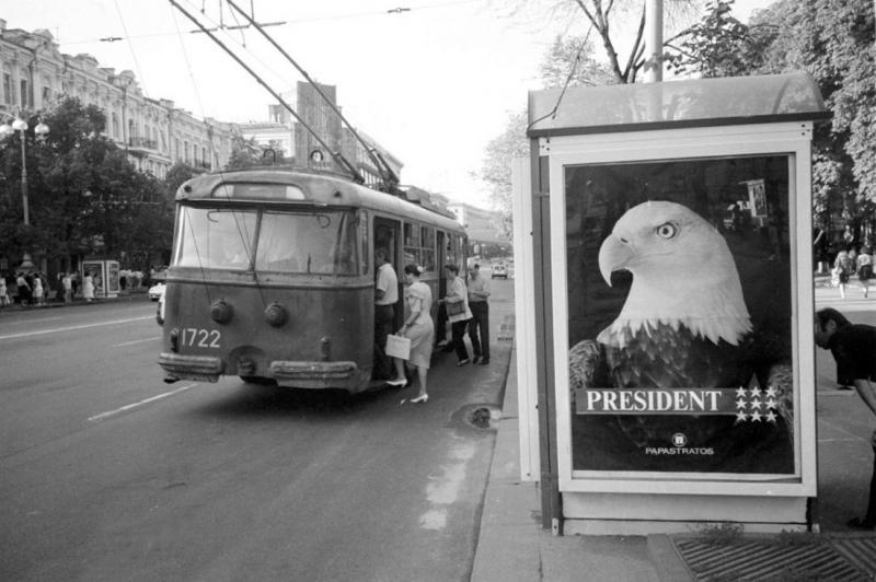 Реклама в Киеве