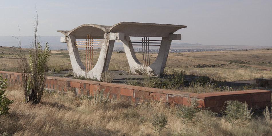 Остановка в Ереване