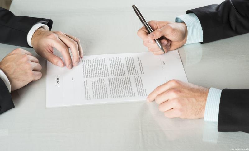 Составление договора на покупку платиковых окон
