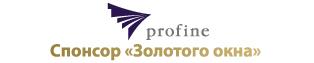 Спонсор премии «Золотое окно 2015» в сегменте «ПВХ профиль»:  Компания профайн РУС