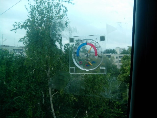 окна, стеклопакеты, подоконники, балконы, противоприсадочные шипы