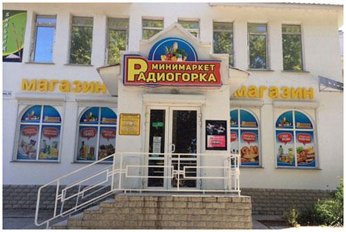 реклама на окнах в Севастополе