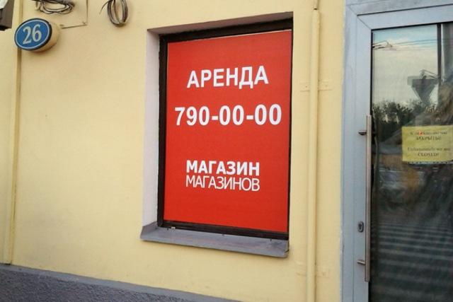 реклама на окнах, окна