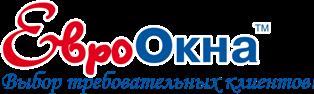 одна из наиболее крупных и опытных в России компаний по установке и обслуживанию светопрозрачных конструкций, компания ЕвроОкна