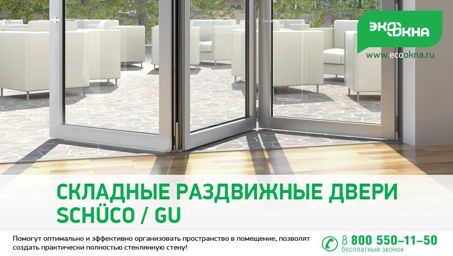 окна, Окна ПВХ, цветные окна, уникальное предложение
