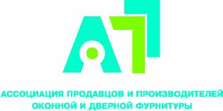 Ассоциация продавцов и производителей оконной и дверной фурнитуры