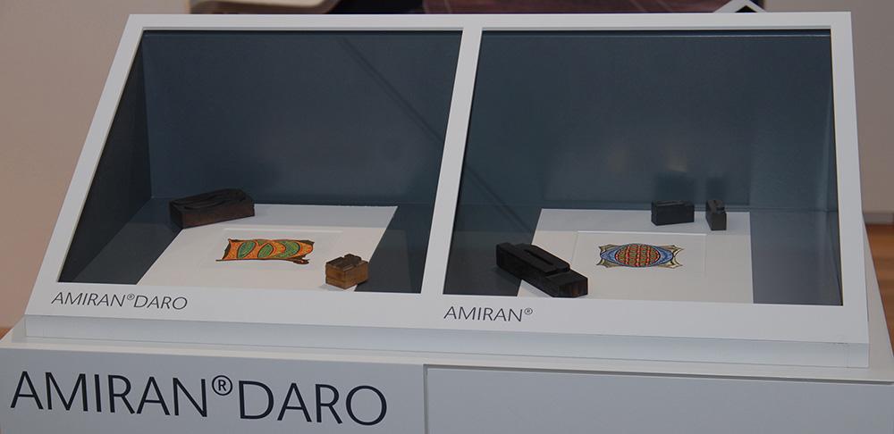 Антибликовое стекло с покрытием, не оставляющим отпечатков пальцев, AMIRAN® DARO, SCHOTT