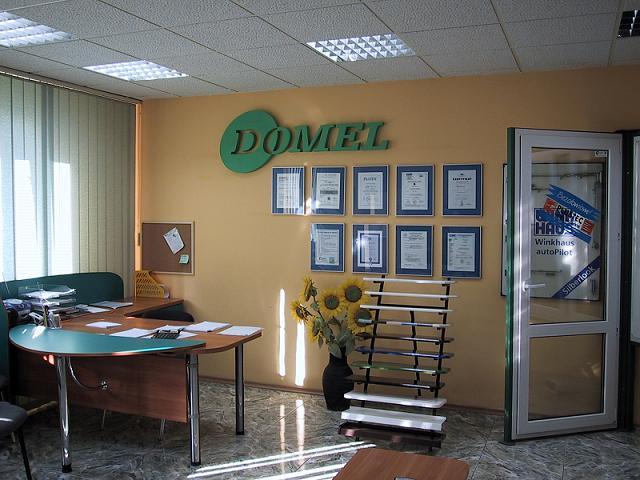 Фурнитура activPilot Select, ПВХ окно Energetic, Domel, Winkhaus