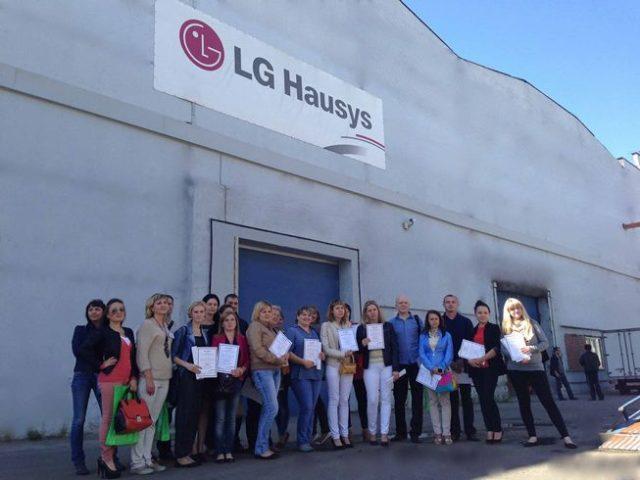 поставщик профильных систем, LG Hausys RUS