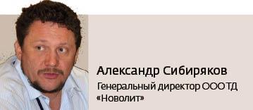 Круглый стол «Продвижение и ценовая политика на рынке пластиковых окон Новосибирска»