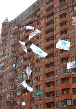 Фонд РЖС, установка пластиковых окон