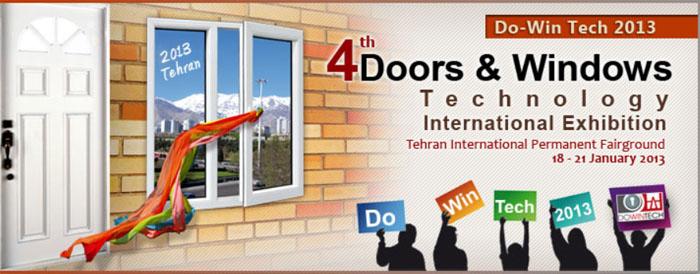 Пластиковые окна и двери, выставка «Двери и окна»
