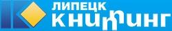 ведущий производитель пластиковых окон в Липецкой области, компания Липецк-Книппинг