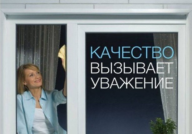 Программа кредитования владельцев жилья «RuSEFF Теплая Жизнь», ЕБРР