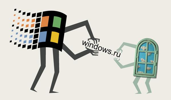 Вельтпласт, пластиковые окна, товарный знак Windows