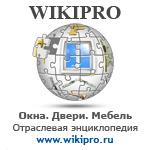 Отраслевая база знаний ВикиПро