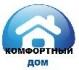 Комфортный дом Казань