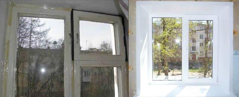 Фото: старое заклеенное окно и новое пластиковое – разница очевидна